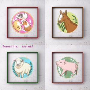 家畜やペット